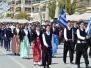 Παρέλαση 25 Μαρτίου 2017